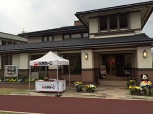 三井ホーム物件レポート 上毛新聞マイホームプラザMIRAI STYLE