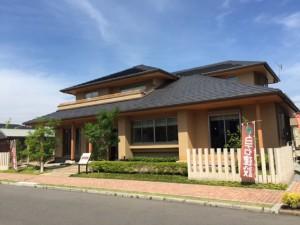 白石建設物件レポート 上毛新聞マイホームプラザ太田住宅公園