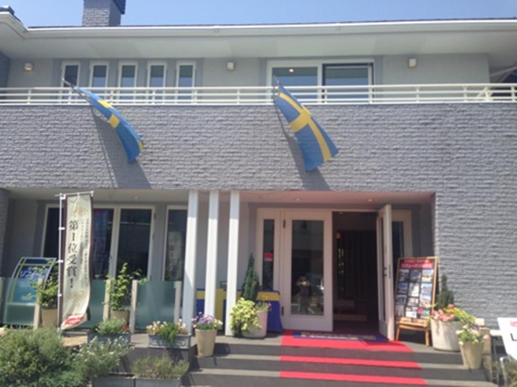 スウェーデンハウス物件レポート 石神井住宅公園