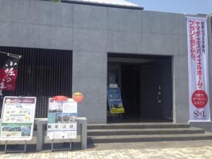 ヤマダS×L物件レポート 石神井住宅公園