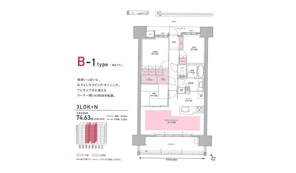 パークホームズ広島ボールパークレジデンスup2