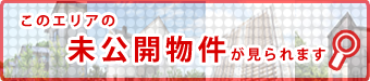 banner_zenkoku_02_340_75
