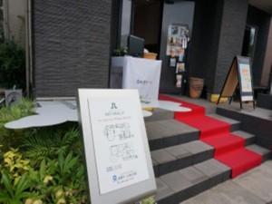 創健ホーム物件レポート 東広島ハウジングフェア
