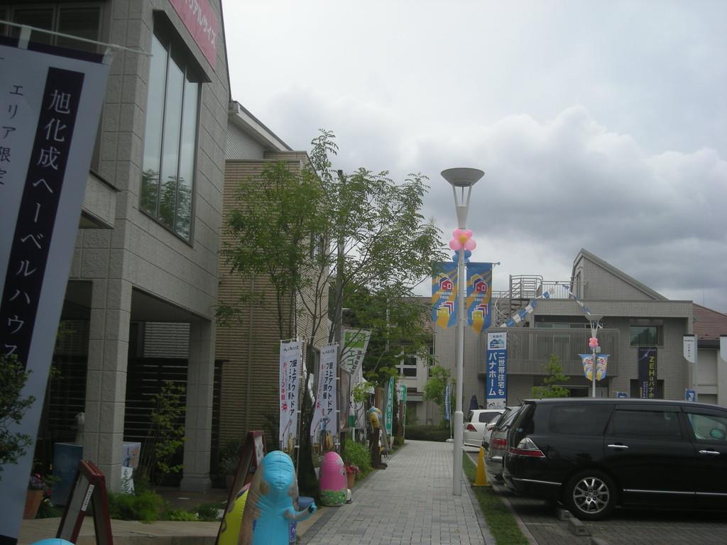 デザインスタジアム葛西住宅公園