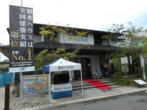積水ハウス物件レポート 中京テレビハウジングプラザ大府