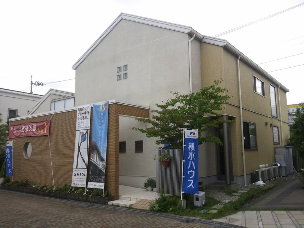 積水ハウス物件レポート 徳島総合住宅展示場