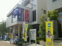旭化成ヘーベルハウス物件レポート ABCハウジング西湘・小田原住宅公園