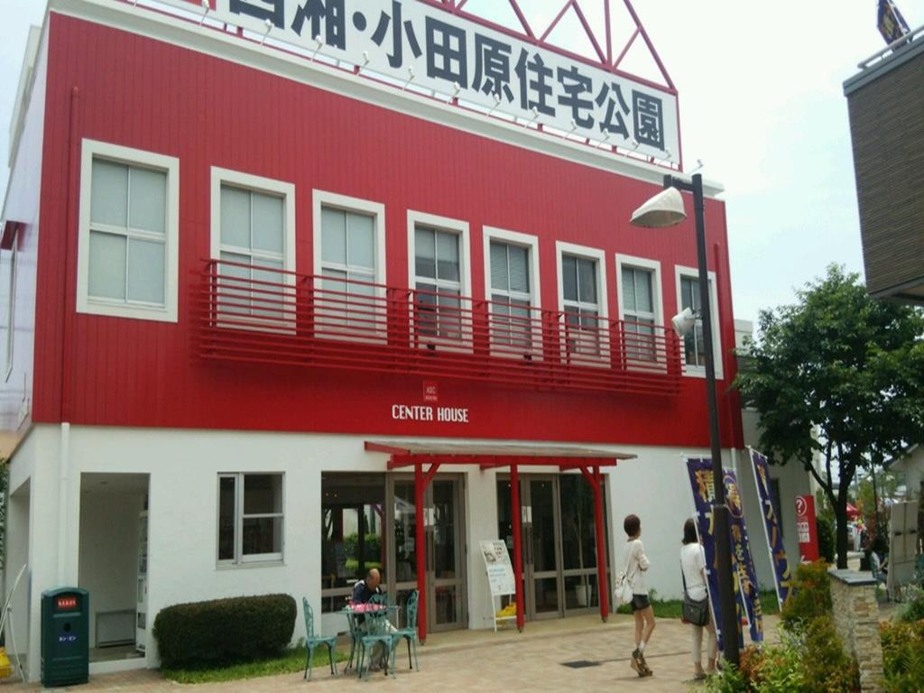 ABCハウジング西湘・小田原住宅公園
